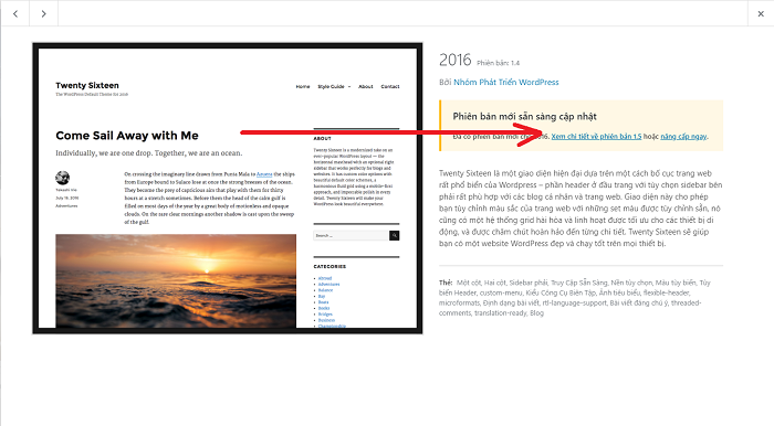 upate-theme-wordpress